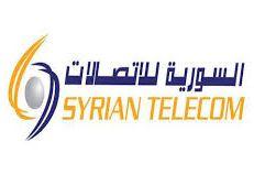 """""""السورية للاتصالات"""" تعيد نظام دفع فاتورة الهاتف كل شهرين"""
