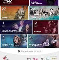بمشاركة سورية مهرجان الموسيقى والفنون العربية ينطلق افتراضياً في كندا