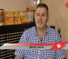 محمد الحلاق: الأسعار ستنخفض رغم ممانعة التجار وعلى المستهلك ترشيد عاداته الاستهلاكية