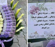 مليون ليرة للاحتفال بطلاق أختهم! (صور)