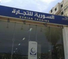 سلة رمضانية بنصف السعر في صالات السورية للتجارة .