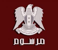 الرئيس الأسد يصدر مرسوماً متضمناً قانون حماية المستهلك الجديد .. ضوابط جديدة وتشديد بعض العقوبات إلى الحبس .