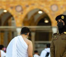 السعودية: صور لعناصر نسائية في أمن الحرم المكي تثير الجدل