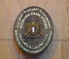 سورية تدين بشدة القرار الذي تم تمريره في مؤتمر الدول الأطراف بمنظمة حظر الأسلحة الكيميائية