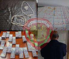 قسم شرطة المرجة بدمشق يقبض على مشعوذ استغل صيدلانية وسرق مصاغها