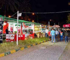 """افتتاح السوق الخيري""""رمضان الخير"""" في حديقة البطرني باللاذقية"""