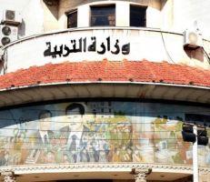 التربية واتحاد الكتاب يعلنان عن مسابقة للأغنية الوطنية السورية