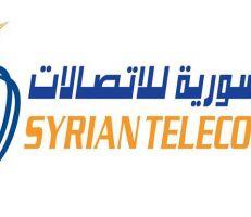 السورية للاتصالات تمهل المتأخرين عن تسديد الفواتير حتى 18أيار