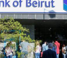 لبنان يتجه للإفراج عن أموال المودعين .. لكن بشروط ؟