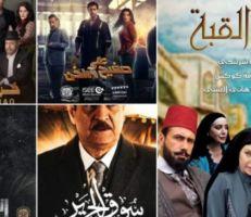 """ماهي اشهر """"لزمات"""" الفنانين في مسلسلات رمضان وكيف تفاعل معها الجمهور ؟"""