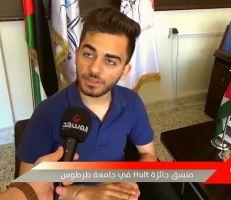 فريق سوري يتأهل إلى المرحلة ما قبل النهائية لمسابقة Hult Prize العالمية في لندن (فيديو)