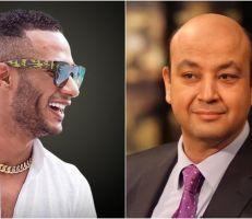 قرار جديد بشأن قضية سب عمرو أديب لمحمد رمضان