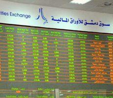 إطلاق خدمة التداول الإلكتروني في سوق دمشق للأوراق المالية