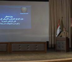 النيابة العامة العسكرية في سوريا:احتلال الولايات المتحدة لأجزاء واسعة من الأراضي السورية وإنشاءقواعد عسكرية يعتبر عدواناً عسكرياً بنظر القانون الدولي (فيديو)