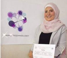 """ممثلة جامعة تشرين..""""م.ريماز السويحة"""" أول باحثة بمجال """"تكنولوجيا النانو"""""""