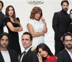 """قرار مرتقب يحسم الجدل حول وجود جزء ثالث من """"عروس بيروت"""" ."""