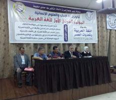 المؤتمر الدولي الأول للغة العربية في جامعة الفرات يبدأ أعماله (صور)