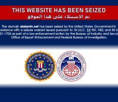 القضاء الأمريكي يغلق مواقع إلكترونية لوسائل إعلام إيرانية وعربية