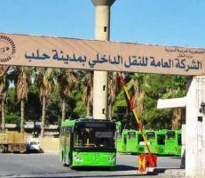 حلب .. مركز انطلاق البولماناتيفتقر لوسائل النقل والشركة العامة تتدخل.