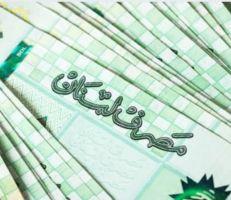 الليرة اللبنانية تسجل انخفاضاً قياسياًجديداً أمام الدولار