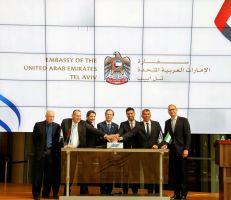 الإمارات تفتتح سفارتها في تل أبيب (صور)