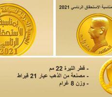 نقابة الصاغة تعدلإصدار ليرة ذهبية تحمل صورة الرئيس الأسد