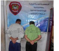 الأمن الجنائي باللاذقية يلقي القبض على شخصين ارتكبا عشرات جرائم السرقة في ريف المحافظة