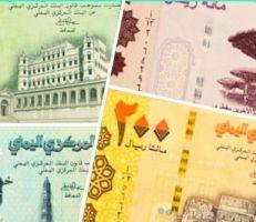 رئيس الحكومة اليمنية يحذر من انهيار كامل للاقتصاد