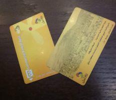 إعادة توزيع المواد المدعومة عبر البطاقة الذكية بآلية جديدة..