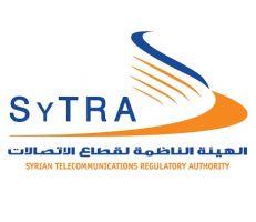 الهيئة الناظمة للاتصالات تنفي أسعار الجمركة المتداولة