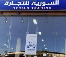 السورية للتجارة تتجاوب مع الشكوى المقدمة على موقعنا المشهد.. ونجم يوضح..