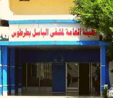 مشفى الباسل بطرطوس .. أربع غرف عمليات في الخدمة قريباً وخطة لتدريب الأطباء المقيمين (فيديو)