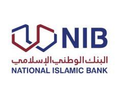 """البنك الوطني الإسلامي """"قيد التأسيس"""" يعلن عن خطته لافتتاح إدارته العامة بدمشق و 8 فروع في المحافظات"""