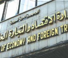 وزارة الاقتصاد: 63 مستثمراً تقدموا للاستفادة من برنامج إحلال بدائل المستوردات