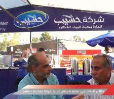 مهرجان صنع في سورية-سوق العيلة.. إقبال كبير وأسعار جملة على جميع السلع (فيديو)