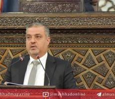 وزير المالية : هناك عقارات للدولة وسط العاصمة دمشق تؤجر بألف ليرة سنوياً .