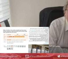 """رجل أعمال سوري يدعو وزير التجارة الداخلية للتدقيق بتكاليف انتاج """"برادات بردى"""" وتحرير المخالفات اللازمة!!"""