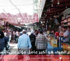 الأسعار في صعود مستمر .. ومواد يرتفع سعرها مرتين في اليوم الواحد!