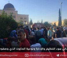 آلية المازوت الجديدة: صورة اختزلت المعاناة والأهالي يصفون حلب بالمحافظة المنسية