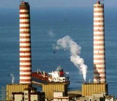 وزارة الطاقة اللبنانيةتؤكد حصولها على موافقة بمئة مليون دولار لاستيراد وقودوزارة الطاقة اللبنانية
