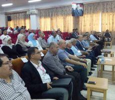 المؤتمر الدولي الأول للغة العربية في جامعة الفرات يبدأ أعماله